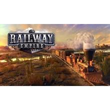 Railway Empire | Full access |