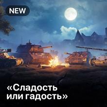 💎 ★ Prime Gaming ★ ▌31 # KIT HIGH VOLTAGE ▌ 💎