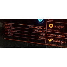 Elite Dangerous CREDITES - Cheap, Fast !