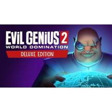 Evil Genius 2: World Domination +AUTOACTIVAT+GLOBAL🌎