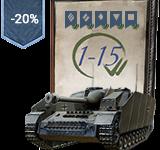 💎★Personal combat missions WOT LBZ 1.0  STUG StuG IV