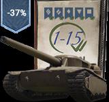 💎★ Personal combat missions WOT LBZ 1.0  T28 HTC