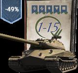💎★ Personal combat missions WOT LBZ 1.0  OBJECT 260