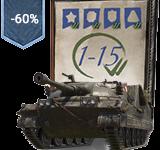 💎★Personal combat missions WOT LBZ 2.0  EXCALIBUR