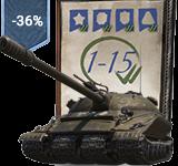 💎★Personal combat missions WOT LBZ 2.0  OB 279 (P)