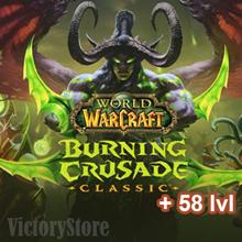 WoW: Burning Crusade Classic - Dark Portal [EU] +58lv ✔