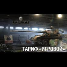 ✅🚀Gaming Tariff T-44-100 (R) + Premium Account✅