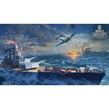 Bonus World of Warships Konig A.+1000 gold+7 day prem