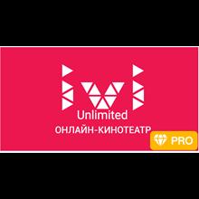 ⭐ ️ IVI subscription until 10.03.2022 (IVI PLUS)