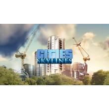 Cities Skylines | Full access |