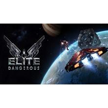 Elite Dangerous | Full access | Online