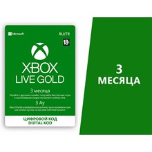 XBOX LIVE GOLD - 3 months Xbox One&Series X/S🔑Key🌏💳