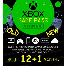 XBOX GAME PASS ULTIMATE 12+1 MONTHS + EA PLAY+ CASHBACK