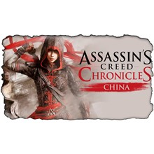 Assassin's Creed Chronicles CHINA | Full access |