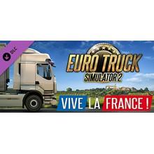 EURO TRUCK SIMULATOR 2 VIVE LA FRANCE (STEAM) + GIFT
