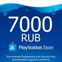 ★ 7000 rub   Payment card PlayStation Network RUS PSN