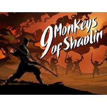 9 Monkeys of Shaolin (steam key) -- RU