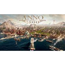 ANNO 1800 +ALL DLC SEASON PASS 2  LIFETIME