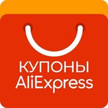 6/6.10$ For DZ,Balt,PL,US,EU,MA mobile app(up to 24.09)