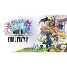 World of Final Fantasy (RU) + GIFTS + DISCOUNT