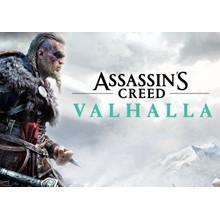 ⚡ Assassin's Creed® Valhalla (Uplay) + warranty ⚡