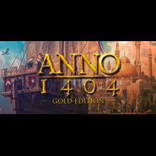 Anno 1404 Gold [Region Free Steam Gift]