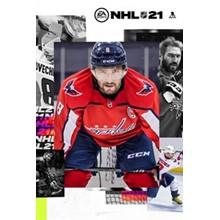 NHL™ 21 XBOX ONE/X/S DIGITAL KEY 🔑
