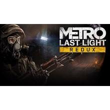Metro Last Light + For The King | Full access |