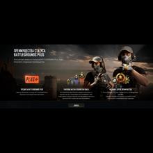 PLAYERUNKNOWN´S BATTLEGROUNDS new account Region FREE