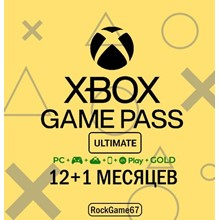 XBOX GAME PASS ULTIMATE 12+1 MONTH + EA PLAY🌎💳