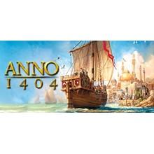 Anno 1404 [Region Free Steam Gift]