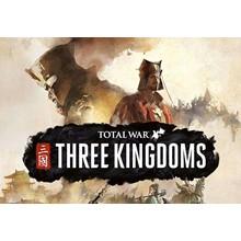 TOTAL WAR: THREE KINGDOMS — ROYAL EDITION (STEAM KEY)