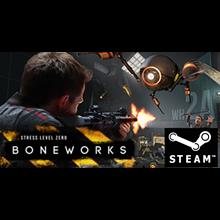 ⭐️ BONEWORKS - STEAM (Region free)