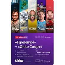 Okko premium+sport 12 months (code) okko tv tv