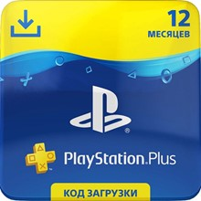Playstation Plus 12 month Russia