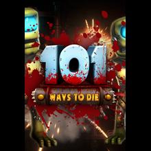 ✅ 101 Ways To Die Xbox One & Xbox Series X|S key