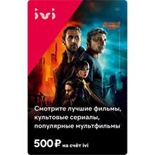 Online cinema ivi 500 rub.