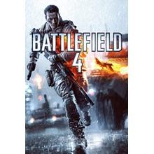 Battlefield 4 Xbox (ONE SERIES S X)KEY🔑