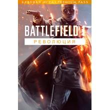 Battlefield™ 1 Revolution Xbox (ONE SERIES S X)KEY🔑