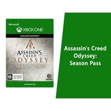 ASSASSIN'S CREED® ODYSSEY - SEASON PASS XBOX🔑KEY