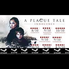 ⭐️ A Plague Tale Innocence - STEAM (GLOBAL)