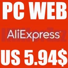 ✅ 8$/8.01$ + 5$/5.01$ ALGERIA/TURKEY/UA/EU 24.10 (APP)