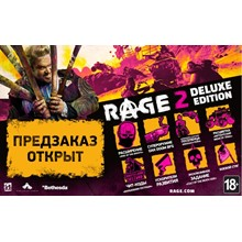 RAGE 2 Deluxe Edition (Steam Key GLOBAL)