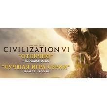 💳Civilization VI|NEW account|0%COMMISSION|EPIC GAMES
