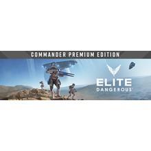 Elite Dangerous: Commander Premium Edition (Steam Gift RU) 🔥