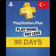 PLAYSTATION PLUS (PSN PLUS) | 90 DAYS ✅(TURKEY) +GIFT