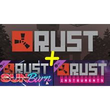 ⭐️ TOP⭐️ RUST + DLC Bundle  - STEAM ONLINE (GLOBAL)