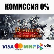 Divinity: Original Sin (Steam Gift | RU+CIS) 💳CARDS 0%