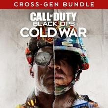 Call of Duty:Black Ops Cold War-Cross-Gen Bundle🔑XBOX
