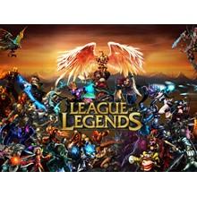League Of Legend 400 RP Turkey Code